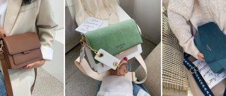 ТОП-10 женских сумок с Алиэкспресс