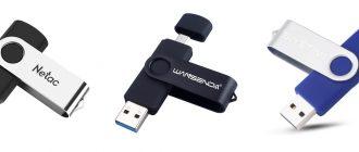 ТОП-10 USB-флешек с Алиэкспресс