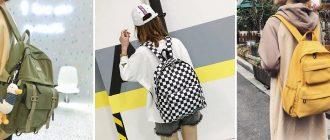 ТОП-10 женских рюкзаков с Алиэкспресс