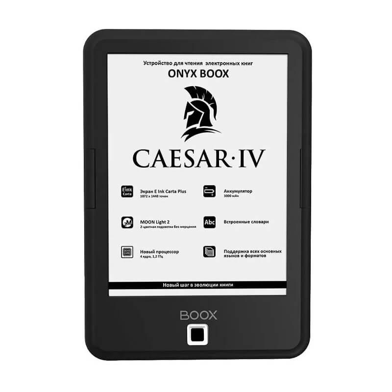 Электронная книга Onyx Boox Caesar с Алиэкспресс