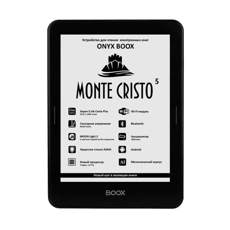 Электронная книга Onyx Boox Monte Cristo с Алиэкспресс