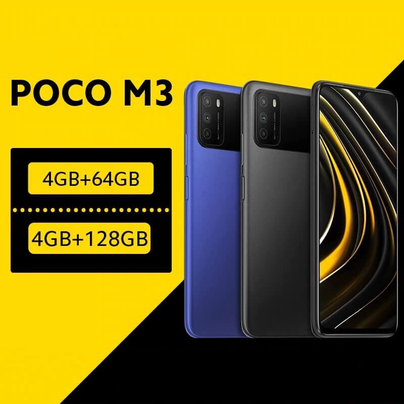 Смартфон Xiaomi Poco M3 с Алиэкспресс