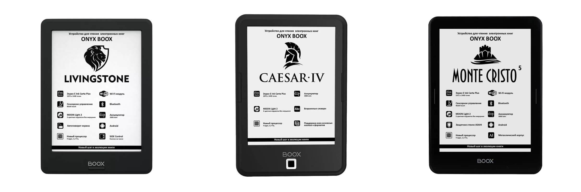 ТОП-10 электронных книг с Алиэкспресс