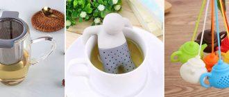 ТОП-10 заварников для чая с Алиэкспресс