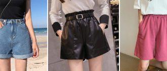 ТОП-10 женских шорт с Алиэкспресс