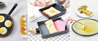ТОП-10 сковородок с Алиэкспресс
