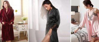 ТОП-10 женских халатов с Алиэкспресс