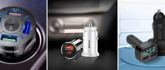 ТОП-10 автомобильных зарядок для телефона с Алиэкспресс
